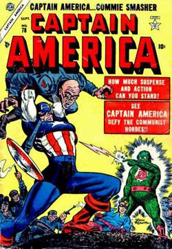Captain America #78 cover by John Romita, Sr.
